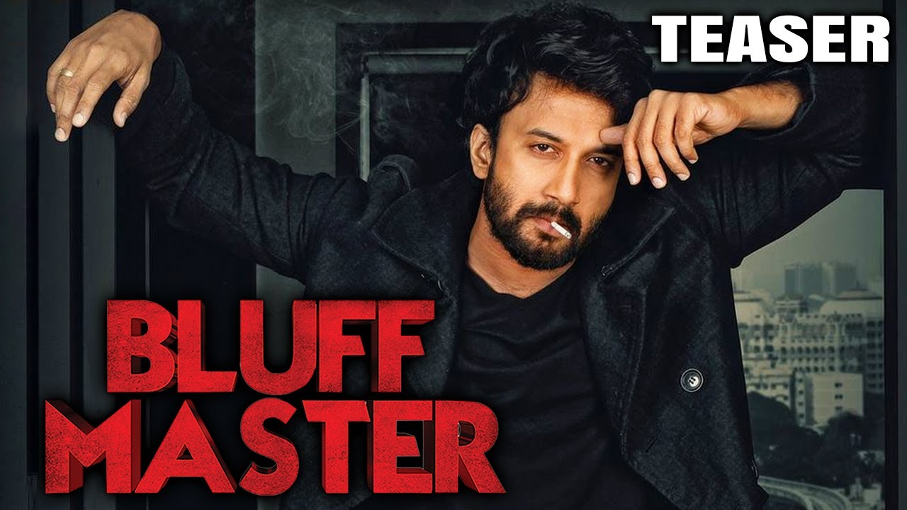 Download Bluff Master 2020 Official Teaser Hindi Dubbed | Satyadev Kancharana, Nandita Swetha, Brahmaji