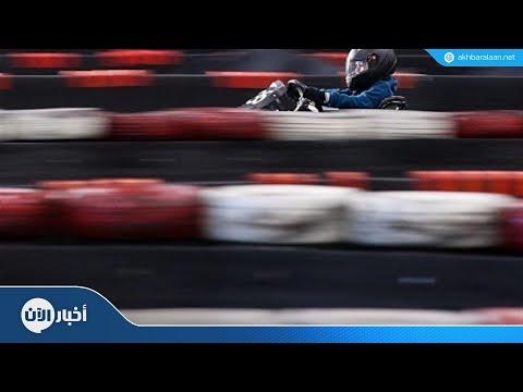 سعوديات يشاركن في سباق عالمي للسيارات  - نشر قبل 4 ساعة