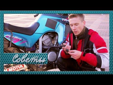 Покупка б/у мотоцикла скачать
