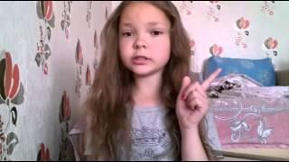 Моё первое видео!!!!   Юлия Чухнова ♚