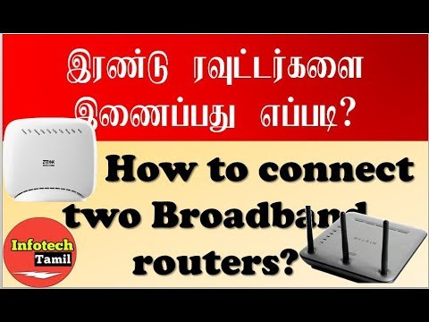 How to connect two broadband routers?