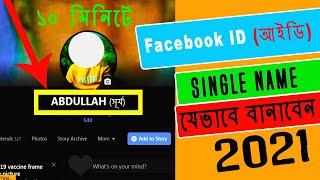 So erstellen Sie ein facebook-account im single-Name * 2019* l Star Tech l