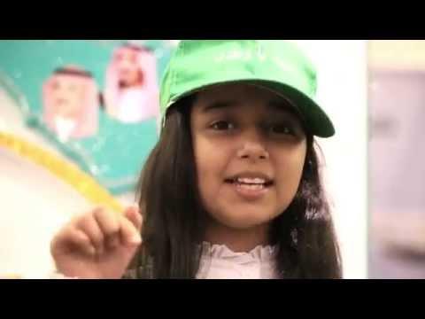 قناة اطفال ومواهب الفضائية كليب وطننا حبيبنا اداء المبدعة عفاف البارقي