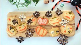쉬운 쿠키만들기 할로윈…