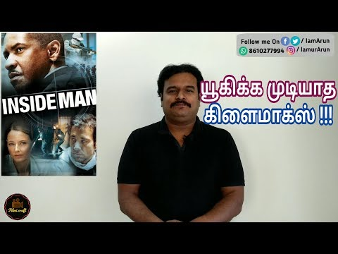 Inside Man (2006) Hollywood Thriller Movie Review in Tamil by Filmi craft
