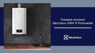 Обзор газовой колонки Electrolux GWH 11 ProInverter