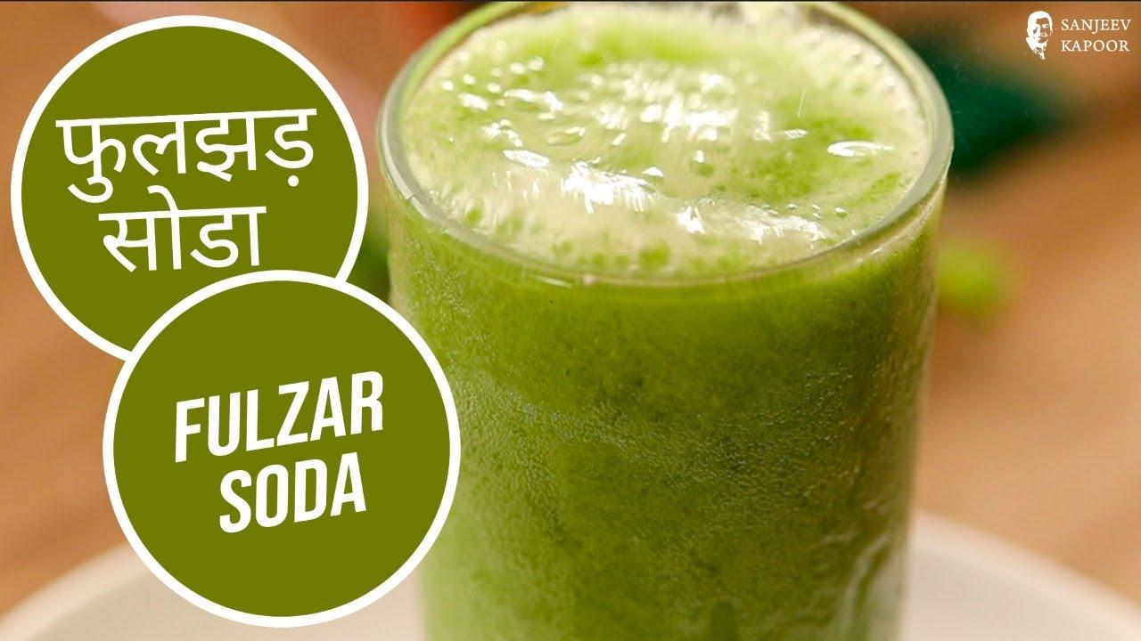 फुलझड़ सोडा | Fulzar Soda  | Sanjeev Kapoor Khazana