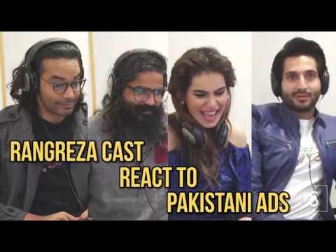 Bilal Ashraf, Gohar Rasheed, Ghana Ali React To Pakistani Ads | Rangreza | ShowSha