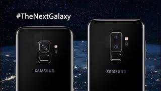 موعد الاعلان عن سامسونج s9 | والاعلان رسمياً عن هواتف A8 2018