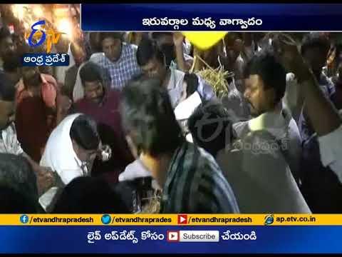 Clash Between TDP & YCP Leaders in Tanali at Guntur