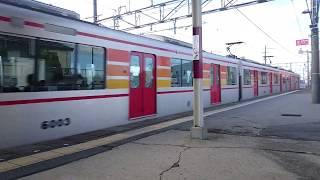 山陽6000系(6002F+6003F)直通特急 中八木駅通過