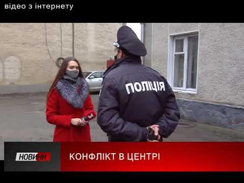 Третя Студія: В центрі Івано-Франківська хлопець розпилив газовий балончик - постраждала семирічна дитина