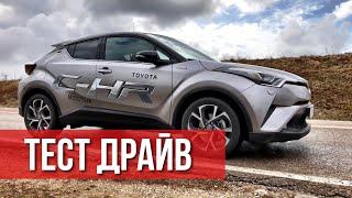 Toyota C-HR Тест Драйв Hybrid - Девочки в восторге, мальчики в пролете.