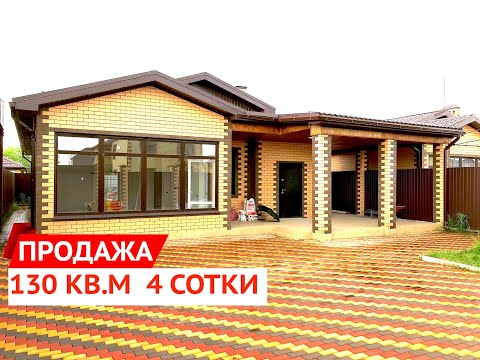 📣Продается Дом в коттеджном поселке Виктория. Продажа домов, купить дом Краснодарский край