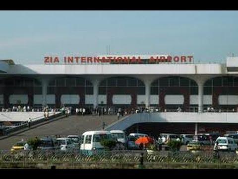 Driving to Dhaka Shahjalal International Airport Bangladesh হযরত শাহ্জালাল আন্তর্জাতিক বিমানবন্দর