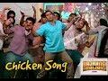 Chicken Kuk Doo Koo salman khan chicken song bajrangi bhaijaan Shiamak   the chicken song