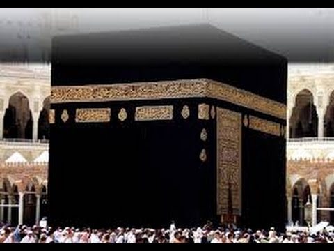see picture of the kaaba supervisor from the inside youtube