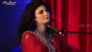 vuclip Pashto New Songs 2016 Nazia Iqbal Latest Songs Mung La Jafa Ne Razi