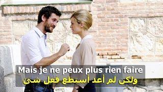 افلام فرنسية مترجمة تساعدك على تعلم اللغة الفرنسية