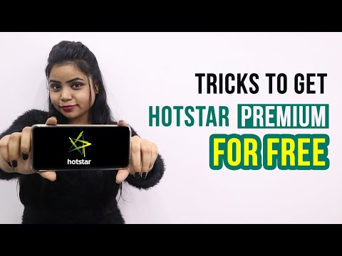 How to Get Hotstar Premium for Free || Tricks to Get Hotstar Premium for Free ||