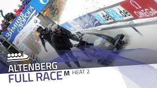 Altenberg | BMW IBSF World Cup 2016/2017 - 4-Man Bobsleigh Heat 2 | IBSF Official