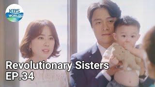 Revolutionary Sisters EP.34 | KBS WORLD TV 210718