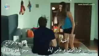 اغنية نور الزين و عامر اياد خلوني مجروح اغنية حزينة