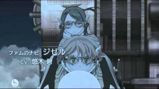 ラストエグザイル-銀翼のファム- PV 第2弾