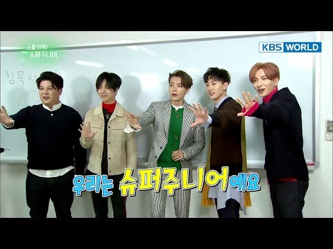 Entertainment Weekly | 연예가중계 - SuperJunior, Cha Taehyun, Kim Jongkook [ENG/中文字幕/2017.11.20]