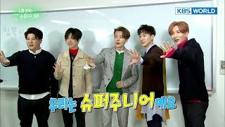 Video Entertainment Weekly | 연예가중계 - SuperJunior, Cha Taehyun, Kim Jongkook [ENG/中文字幕/2017.11.20] download MP3, 3GP, MP4, WEBM, AVI, FLV November 2017