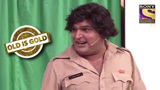 kapil sharma naughty