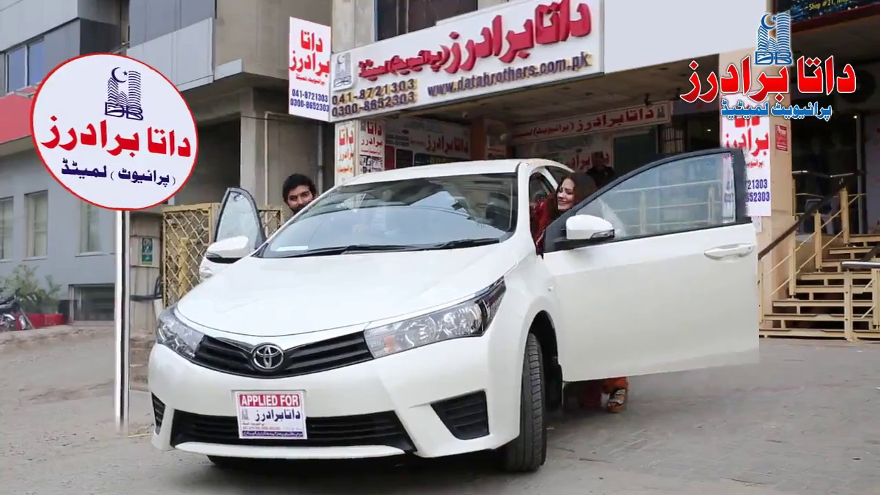 Car Leasing Company Data Brothers Pvt Ltd Tvc 2016 Youtube