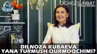 Dilnoza Kubaeva yana turmush qurmoqchimi?