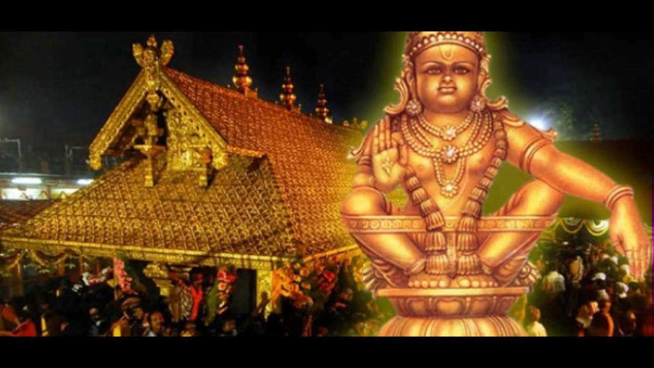 Popular Wallpaper High Quality Lord Ayyappa - maxresdefault  HD_77436.jpg