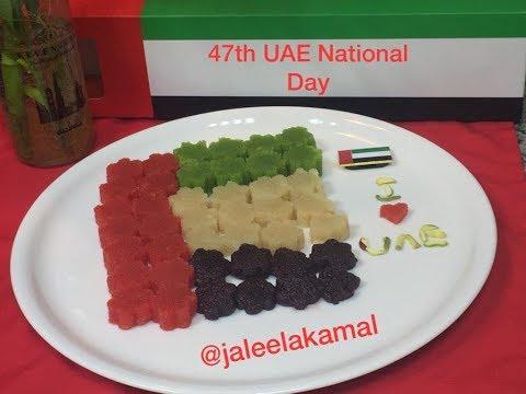 47 - UAE National Day - Dubai - Flag Recipe - Samaiyal Attkaasam  By Jaleelakamal
