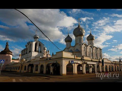 Ростов Великий и достопримечательности