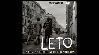 PSYCHO KILLER | OST Лето