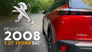 Peugeot 2008: теперь и 150 сил! Super Gt - разгон 0 - 100