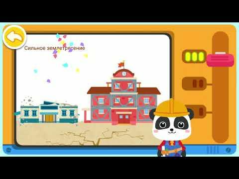 Мультик игра для детей - Малыши Строители | Играем в строителей | Детская стройка