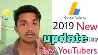 AdSense new update 2019 || Monetization new update || एड्डसेंस ||YouTube new update ||