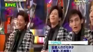 色々喋っちゃう香取君に中居くんが 香取慎吾 検索動画 19