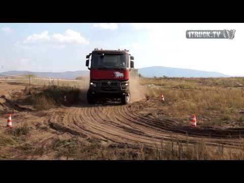 Renault Trucks MKR Adventure Event 2016