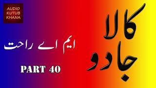 Audio Novel Kala Jadu Part 40 by M A Rahat Audio by Audio Kutub Khana
