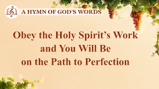 "Christian Devotional Song | ""Obey the Holy Spirit's Work and You Will Be on the Path to Perfection"""
