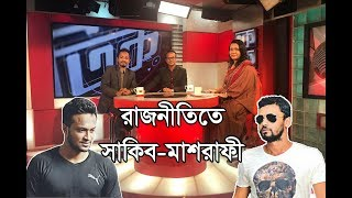 hasan band song bangladesh