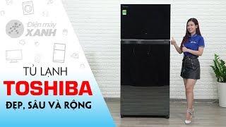 Tủ lạnh Toshiba: cỡ lớn, cửa mặt gương, có cấp đông mềm (GR-AG66VA) • Điện máy XANH