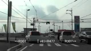 滋賀県道完全走破 41号土山蒲生近江八幡線