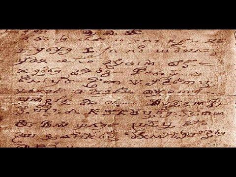 Расшифровано знаменитое 'письмо