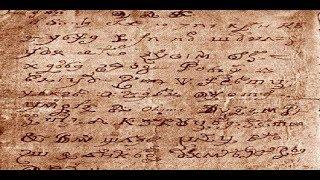 """Расшифровано знаменитое """"письмо от дьявола"""" из 17 века"""