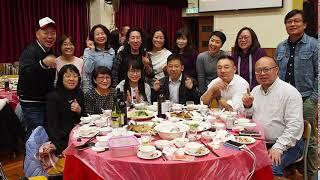 Publication Date: 2019-05-15 | Video Title: 五旬節中學45周年校慶活動_校友聚餐MOVIE 5